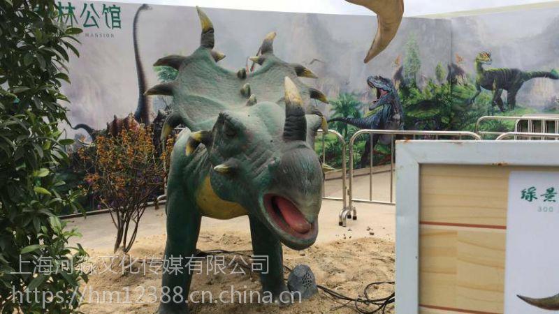 【食肉牛龙】仿真恐龙模型仿真动物霸王龙出租