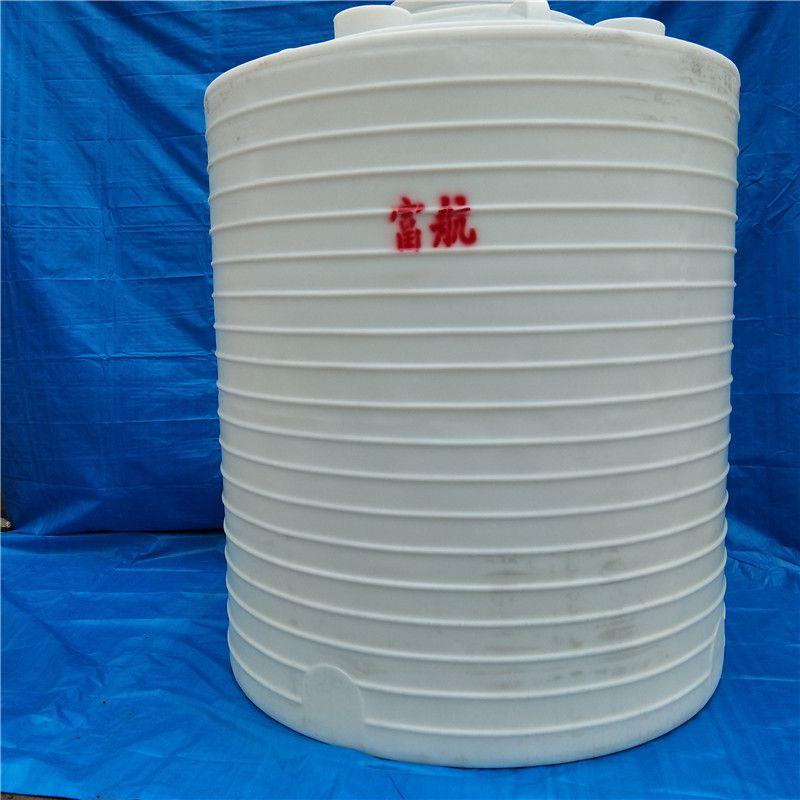 20立方外加剂塑料储罐 20吨pe塑料桶