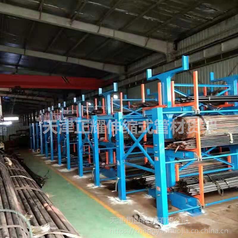 浙江型材库管理设备 伸缩悬臂式货架 型材行车存取 重型货架