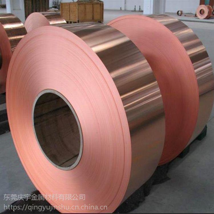 0.05mm紫铜带 汽车水箱铜带紫铜带0.08mm散热器紫铜带