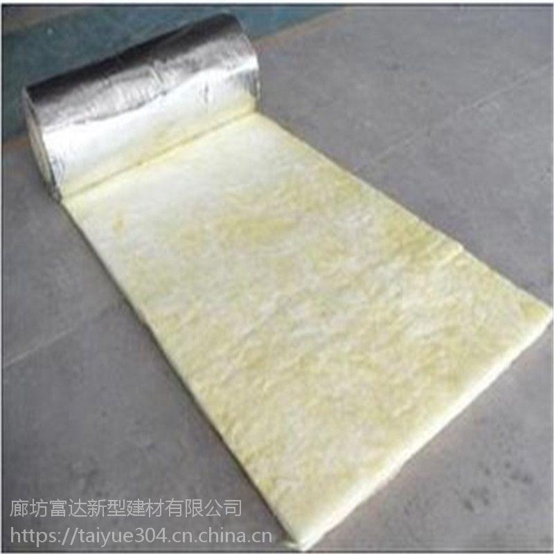 福建低密度玻璃棉纤维毡价格 玻璃棉保温卷毡