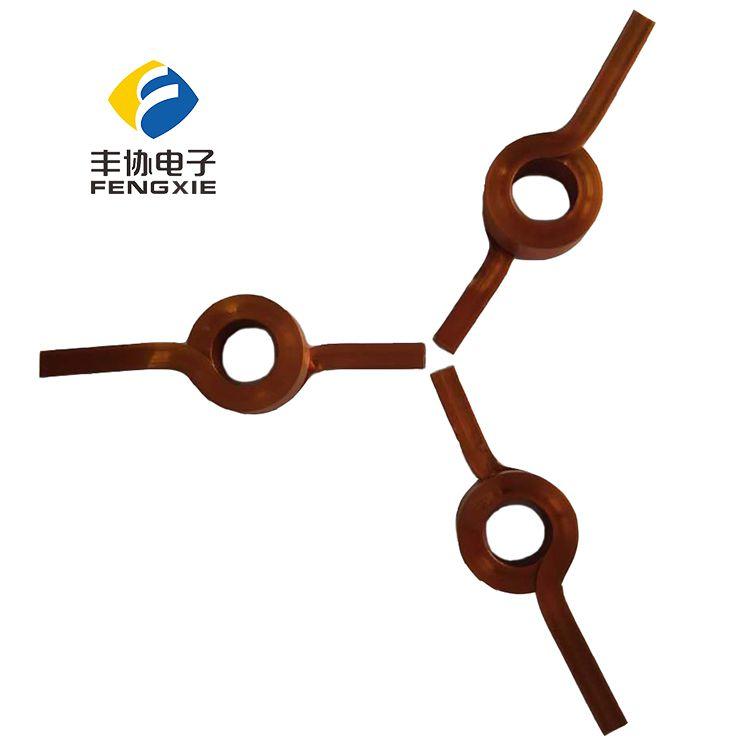东莞丰协电子生产加工电感变压器新型扁平线圈