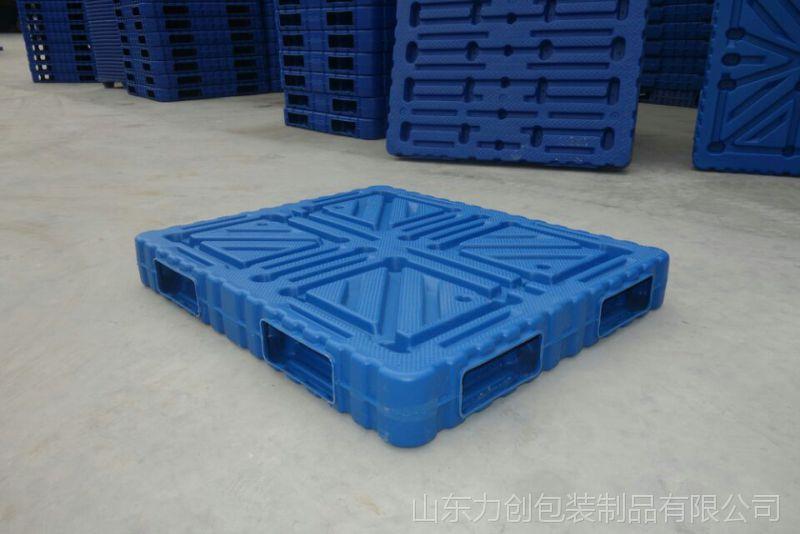 塑料卡板 托盘塑料 力创物流托盘价格便宜