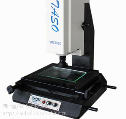阜康二次元投影测量仪全自动影像测量仪