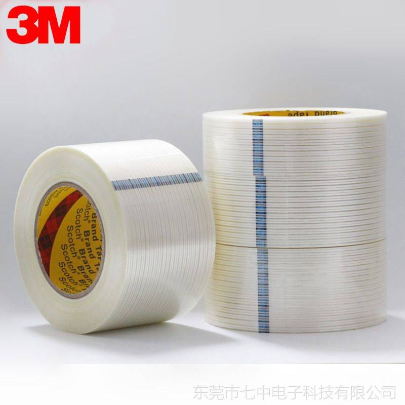 3m8915纤维胶带 透明单面玻璃纤维高粘强力无痕电器门固定用