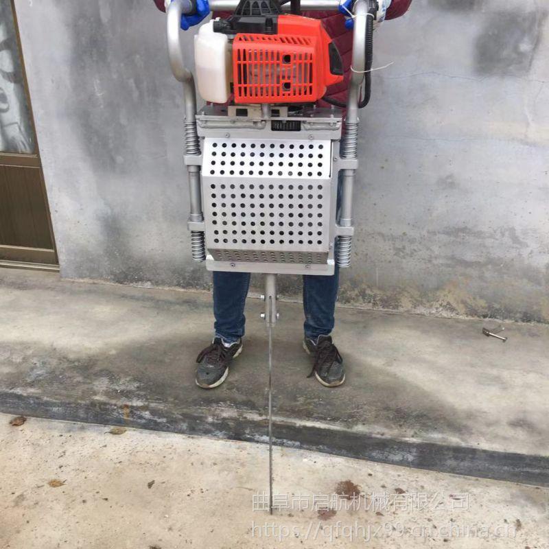 二冲程汽油链条式挖树机 启航大马力挖树机型号 带土球挖树机