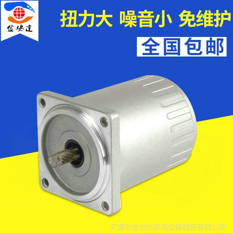 高效力噪音低寿命长感应电机北译纺织机械专用减速电机微型小电机