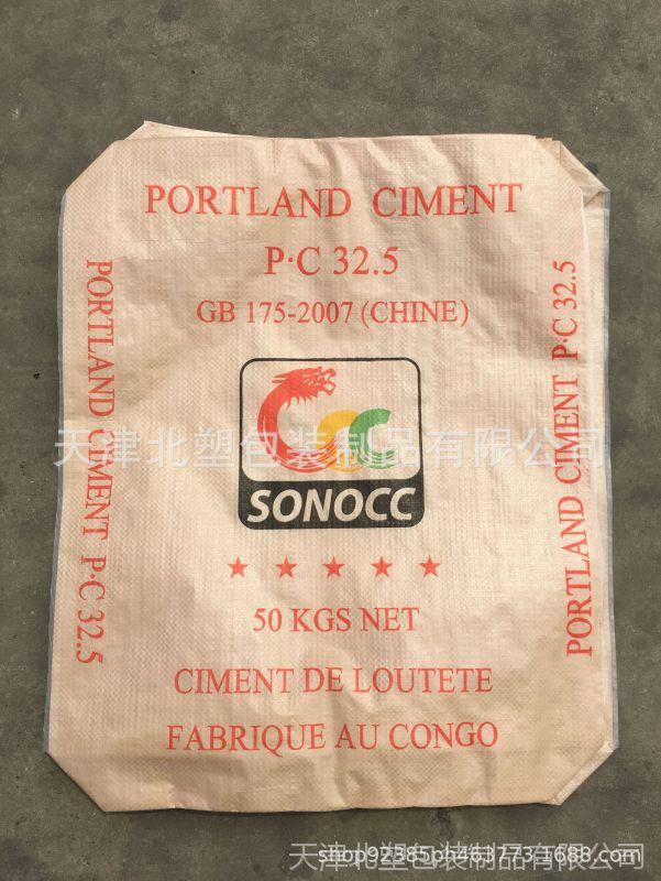 巴巴多斯50KG水泥方底阀口袋糊底袋平底袋史太林格方底袋
