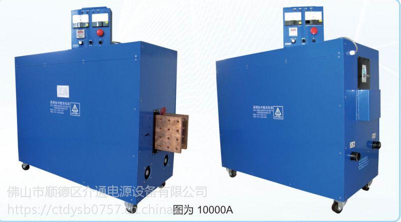 高频电镀整流器镀铬电源