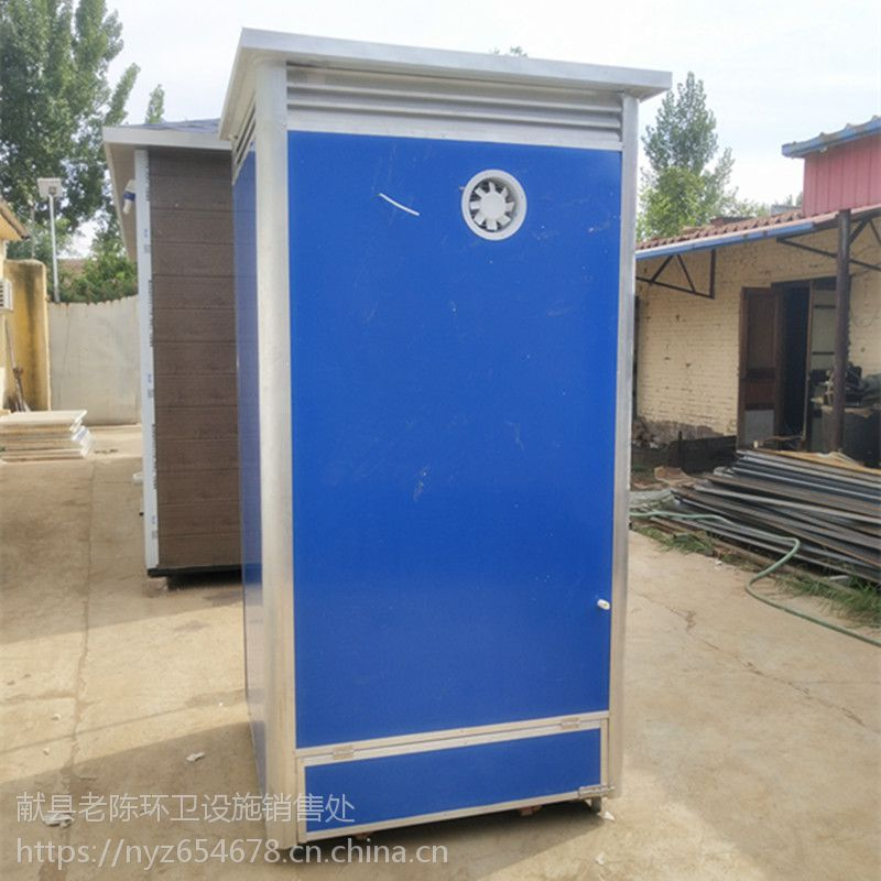 老陈厂家直销户外彩钢移动环保厕所 水冲厕所公园景区公共移动卫生间 定做生态厕所