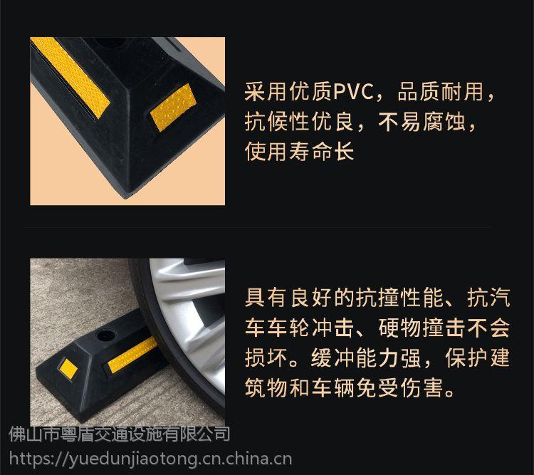 粤盾交通汽车定位器车位停车器橡胶阻车器车轮定位器减速带挡车器橡塑板防撞条(图2)