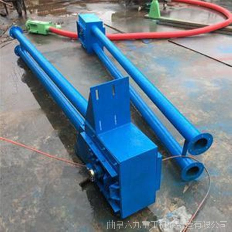 粉煤灰多点下料管链输送机 六九按需定制大管径管链输送机