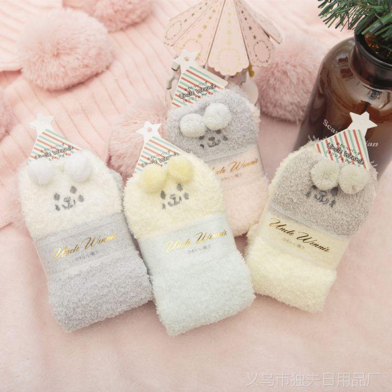 珊瑚绒袜子日系可爱小熊毛圈袜秋冬季保暖女袜软绵绵睡眠袜地板