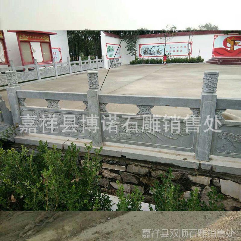 加工订做 各种石雕石栏杆 简易实惠石雕栏板