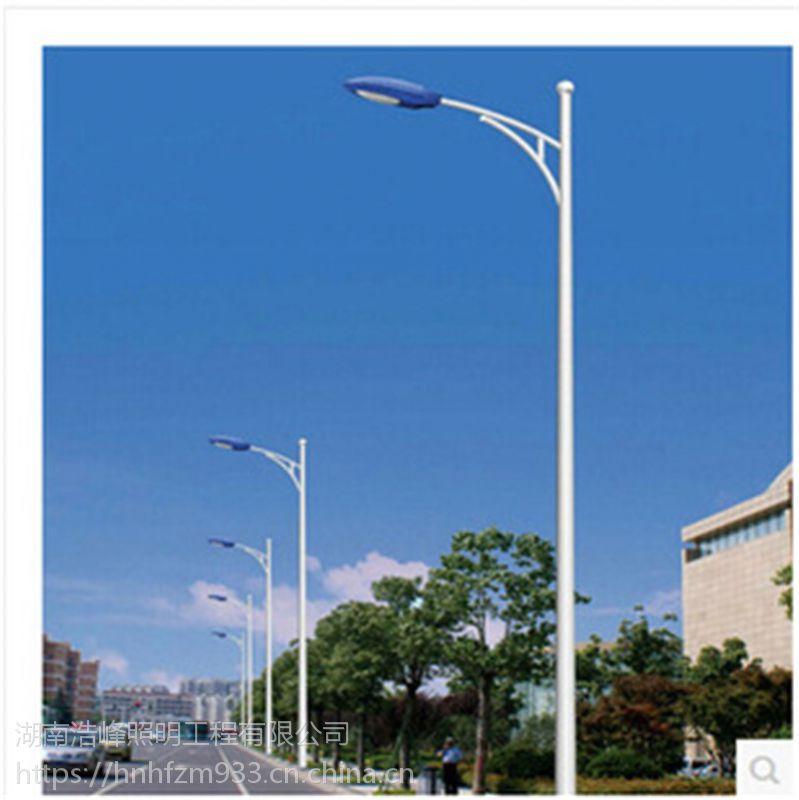贵州贵阳6米7米农村太阳能路灯批发 LED路灯报价找浩峰厂家直销价