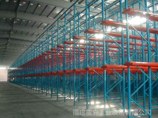 福建贯通式货架 贯通式货架生产商