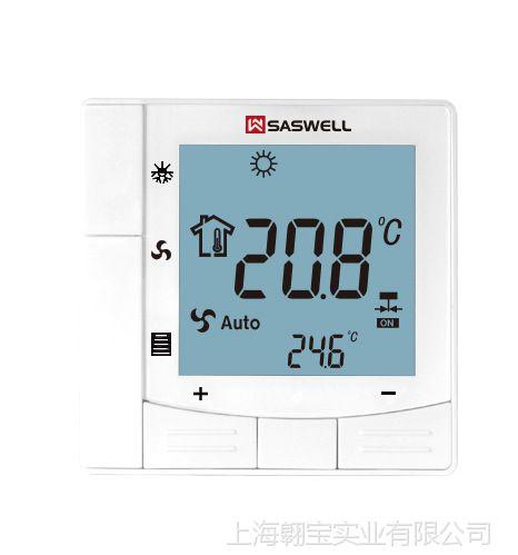 森威尔saswell 空调地暖一体无线温控器sas810FCH-O-WIFI 温控器