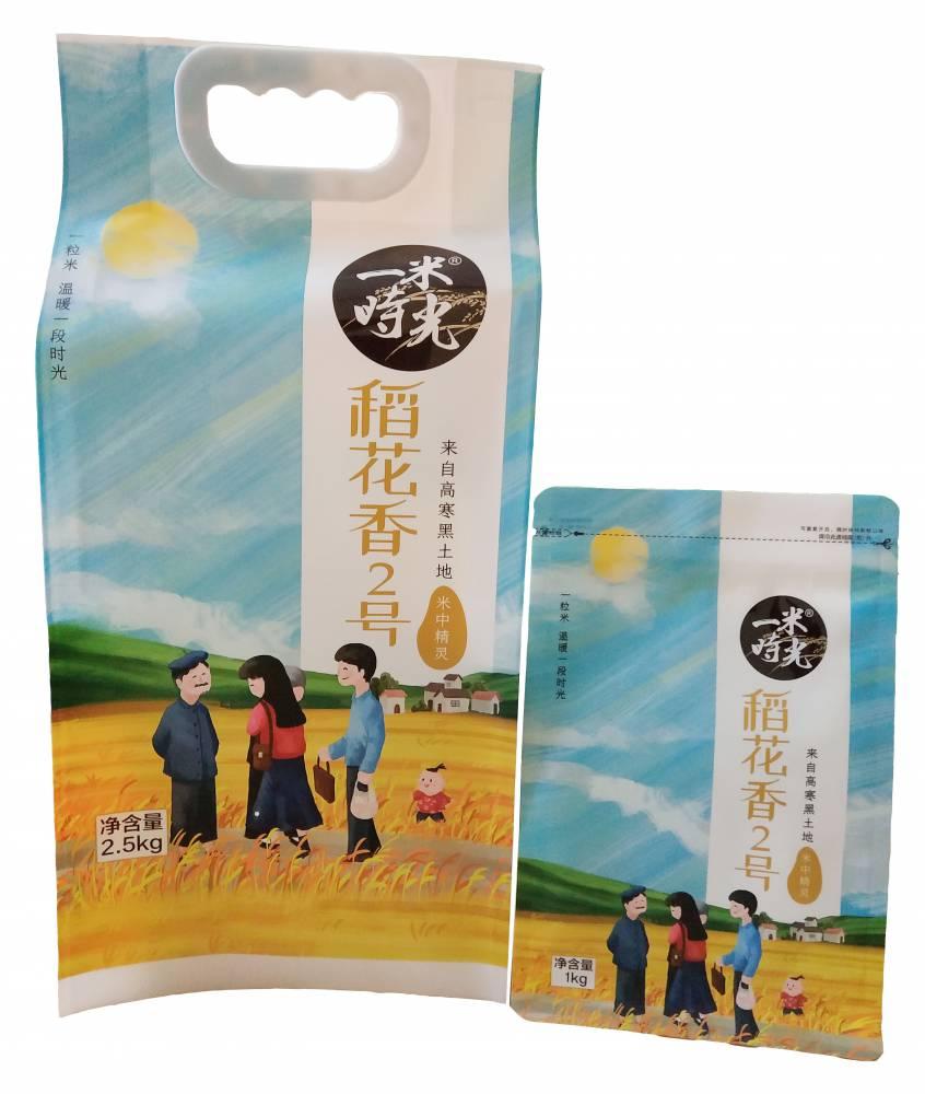 临朐现货 东北大米稻花香米包装袋通用袋-尼龙提手大米袋10斤 可定制