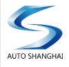 2019上海车展-第18届上海国际汽车工业展览会(汽车及相关)