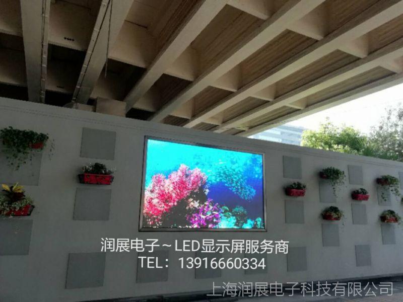 led全彩屏 户外全彩屏 户外P8全彩大屏幕 led显示屏