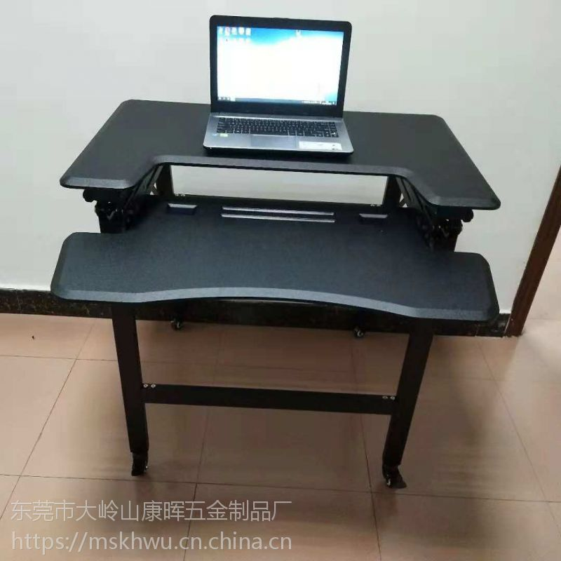HD90A可移动式办公升降桌,电脑办公升降桌,办公升降台