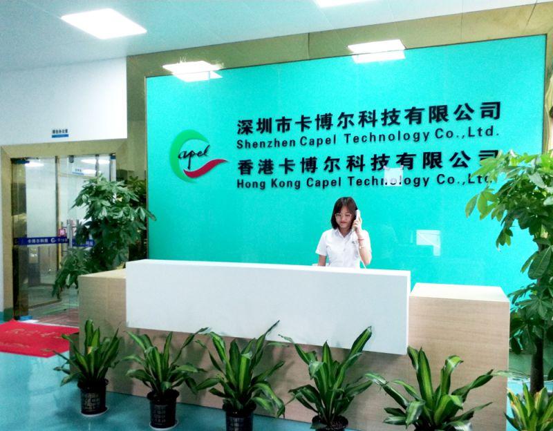 深圳FPC柔性线路板生产打样