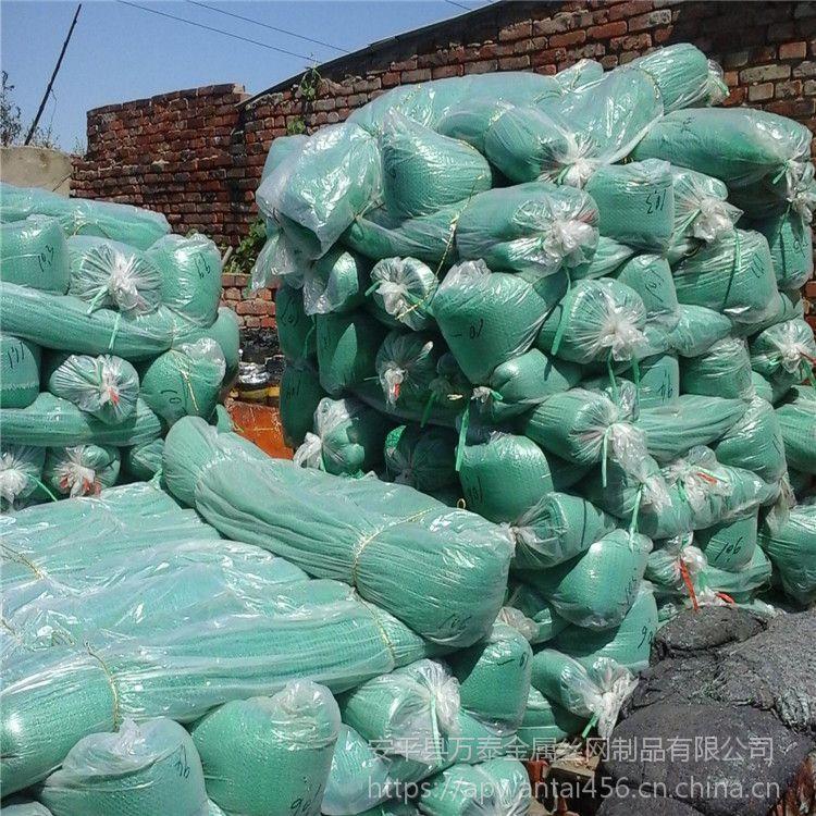 衡水防尘网产品 包税运盖土网 扁丝绿网