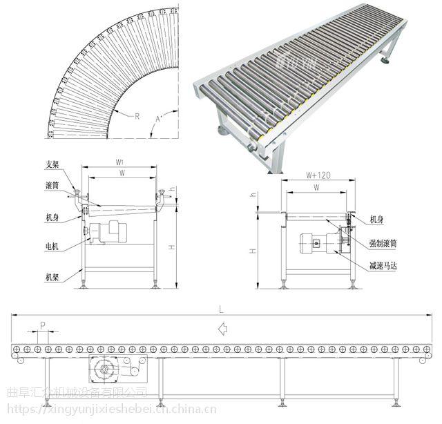 辽宁滚筒输送机 铝型材线和转弯滚筒线