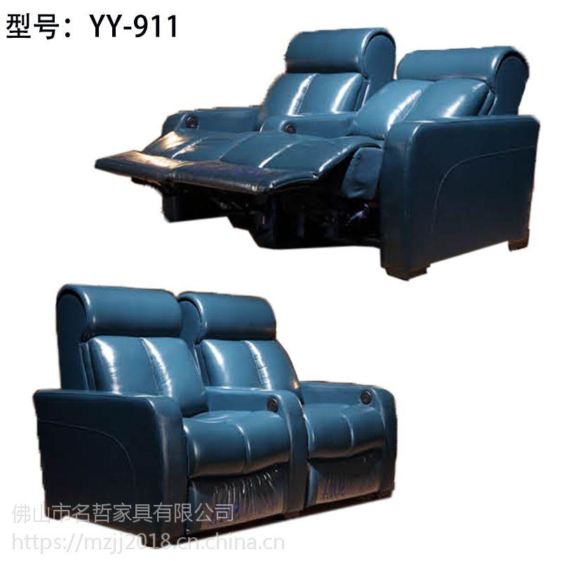 【电动影院沙发生产厂家】价格_电影院沙发座椅厂家