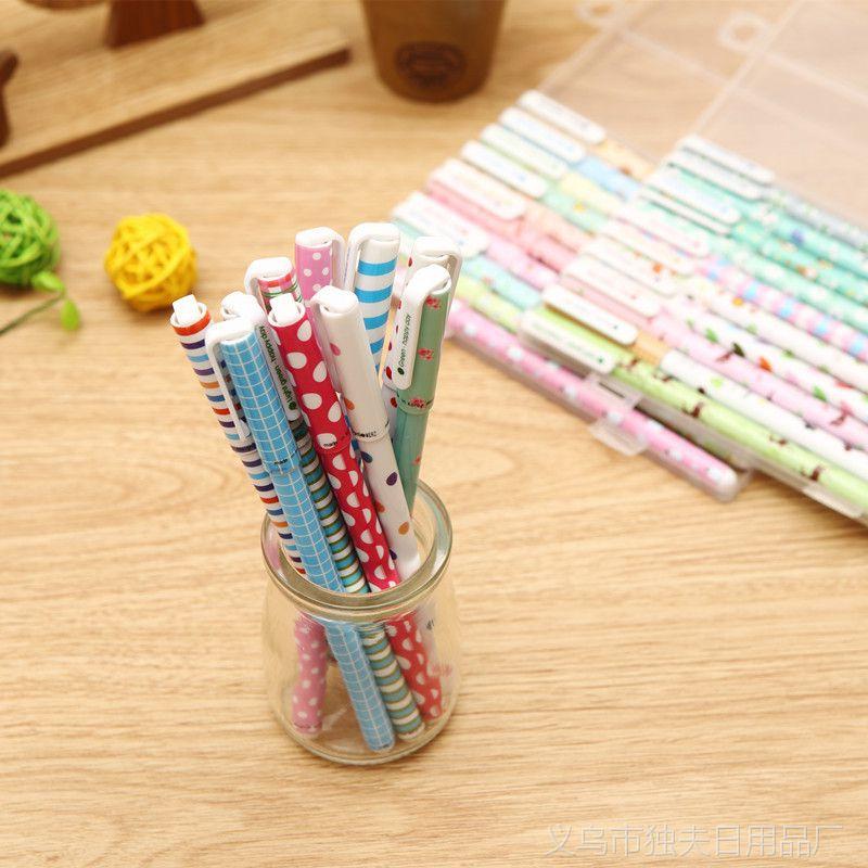 小清新碎花水彩笔 彩色中性笔 十色水性笔 10支套装