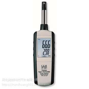 广元CEM DT-3321精密温湿度测试仪GENERAL EP8709 温湿度测试仪, 计算 和湿球