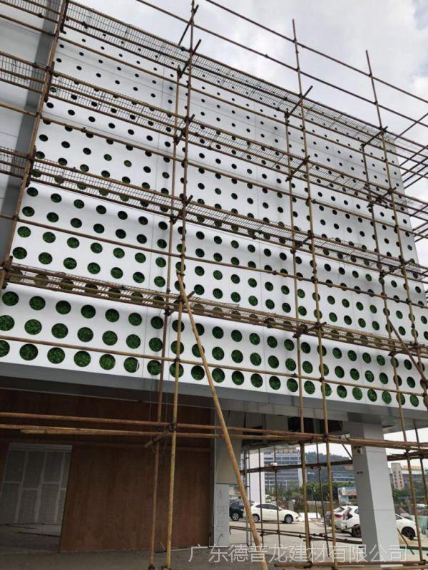 广东德普龙 批发新能源传祺店定做铝天花吊顶厂家/品质保障欢迎选购