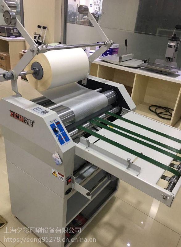 上海夕彩 数码覆膜机FM390A 工厂促销