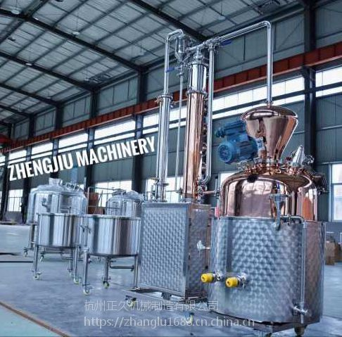 小型酿酒设备 不锈钢白酒蒸馏设备、啤酒塔 啤酒蒸馏器