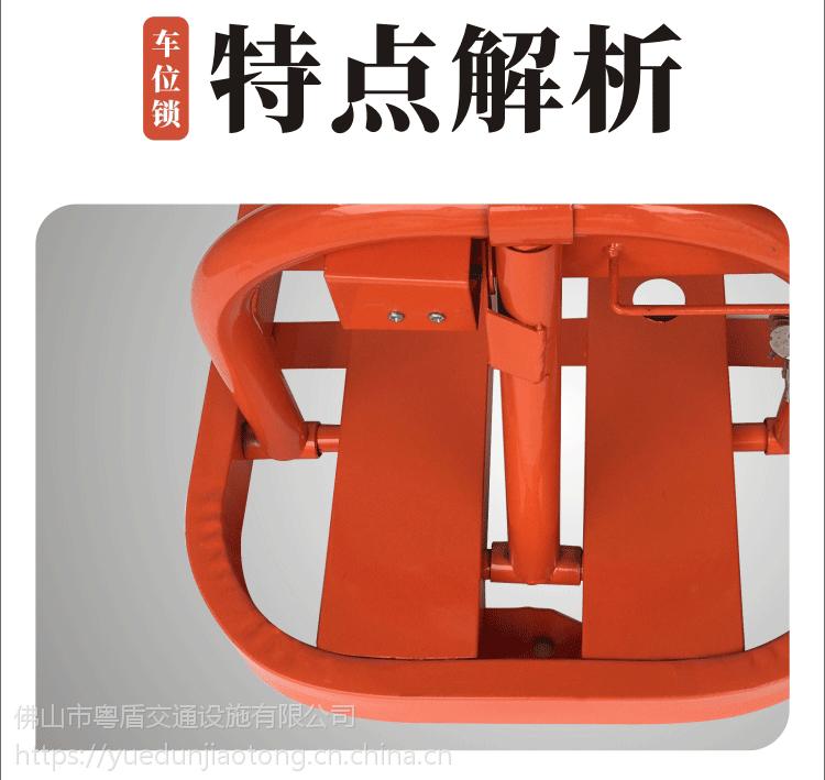 佛山厂家直销 粤盾交通O型手动车位锁防压车位锁占位停车设备汽车地锁(图2)