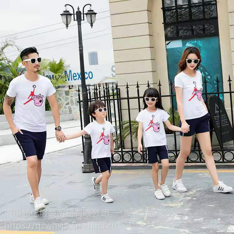广告衫手绘空白t恤班服定制工作服亲子装出游幼儿园园服定制厂家