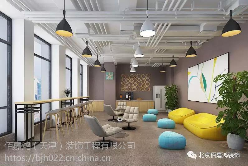佰嘉鸿装饰承接办公室装修 案例: 中盾安信办公室装修项目