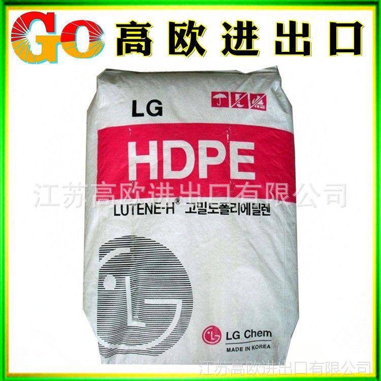 HDPE/LG化学/ME9180 注塑级 高刚性 大型注塑产品 低压聚乙烯