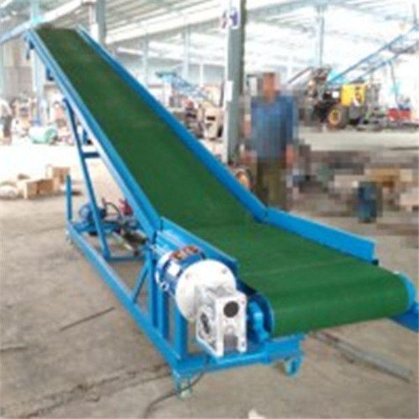 Z字形纸箱装车用皮带机  液压升降PVC带式输送机