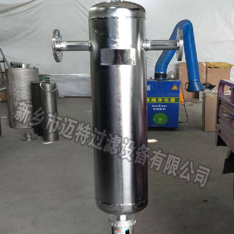 造纸前干燥机汽水分离器 饱和蒸汽除水旋风式汽水分离器MQF-100
