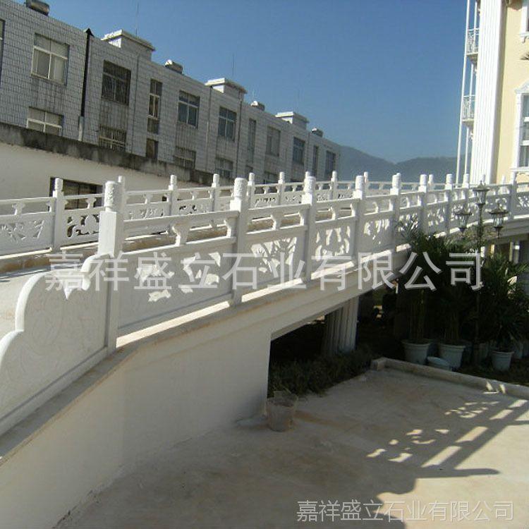 厂家销售优质汉白玉镂空护栏 草白玉小桥别墅石栏杆