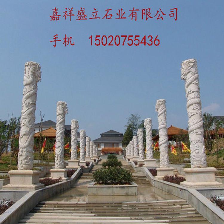 供应石雕龙柱,广场石柱,公园石柱,文化柱,图腾柱