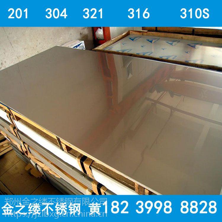 郑州工业不锈钢