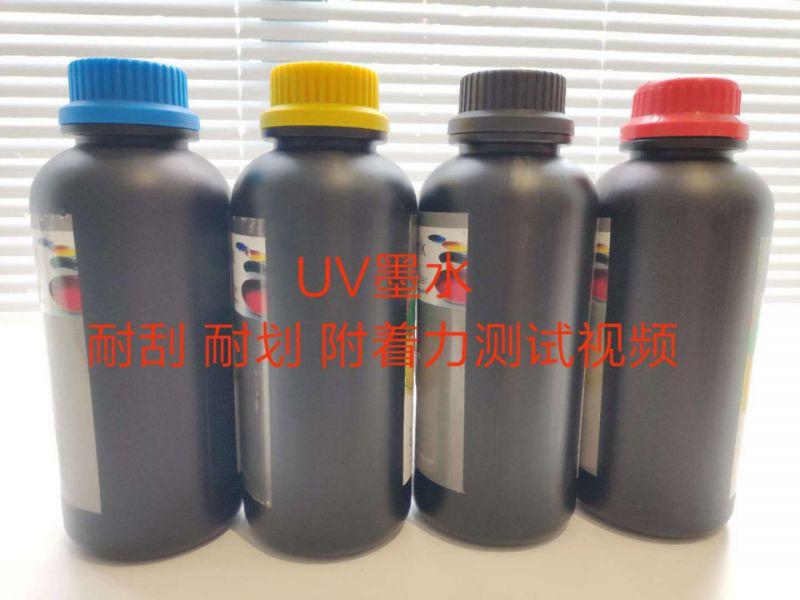 UV墨水附着力耐刮耐磨测试