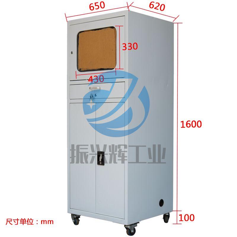 厂家直销立式工业电脑柜 车间移动电脑柜 PC防尘电脑柜