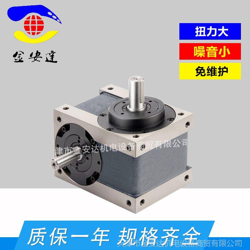 厂家热销 45DS凸轮平台分割器 高精度心轴分割器