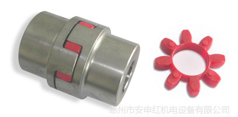 英格索兰空压机联轴器-空压机配件-螺杆空压机联轴器