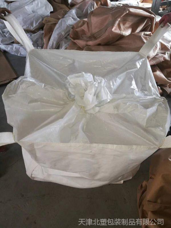 供应90*90*100太空袋吨袋1-1.2吨承重 吨包集装袋圆筒形吨袋
