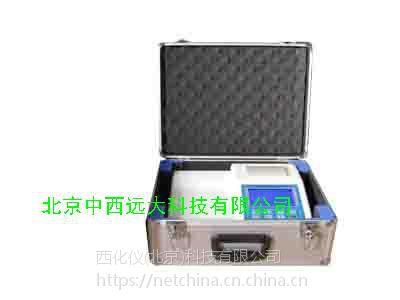 中西 奶粉蛋白质检测仪 型号:HX377-SJ10NBZ库号:M389991