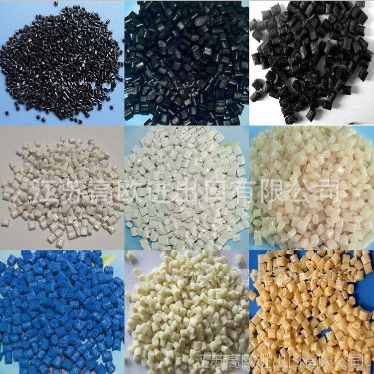 PPO/日本旭化成/340Z 高耐热PPO塑胶原料 阻燃级PPO树脂